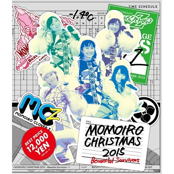 Momoiro X'mas 2015 - Beautiful Survivors Blu-ray Box [6Blu-ray+CD]