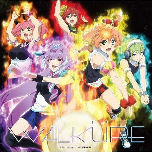 Walkure Attack! [CD+DVD Limited Edition]