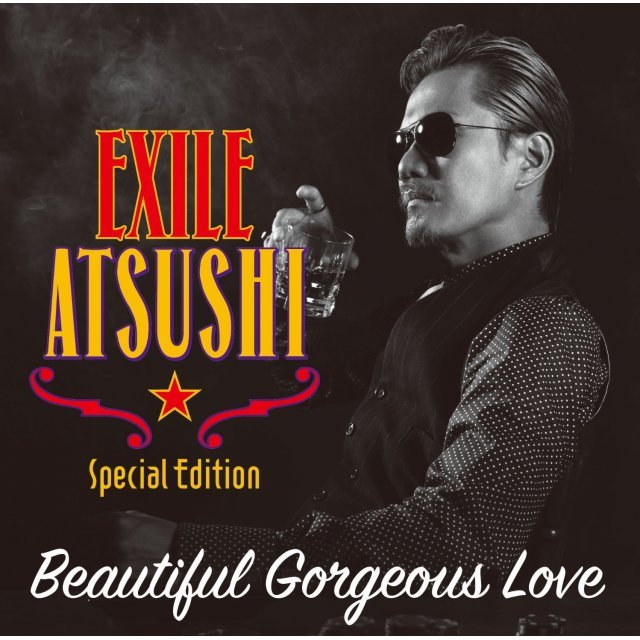 Beautiful Gorgeous Love / First Liners [CD+2DVD]