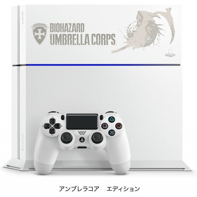 PlayStation 4 System 500GB HDD [Biohazard Umbrella Corps Special Pack] (Glacier White)