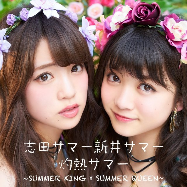 Shakunetsu Summer - Summer King x Summer Queen [CD+DVD]