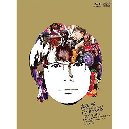 Takahashi Yu 5th Anniversary Live Tour - Warau Yakusoku Live At Kobe World Kinen Hall Kimi Ga Waraeba Ii World 2015.12.23 [Blu-ray+2CD Limited Edition]