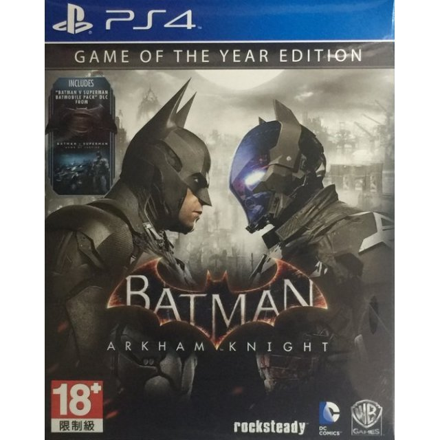 Batman Arkham Knight Game Of The Year Edition Ps4 Gamestop ...