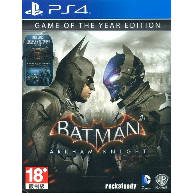 Batman: Arkham Knight [Game of the Year Edition] (English)