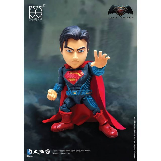 Batman v Superman Hybrid Metal Figuration Action Figure: Superman