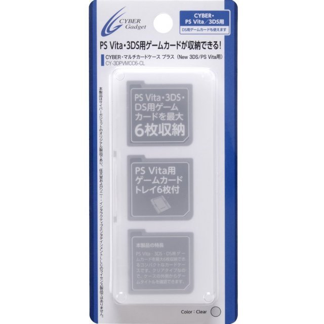 Multi Card Case Plus for New 3DS / PS Vita (Clear)