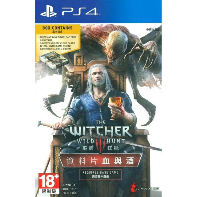 The Witcher 3: Wild Hunt - Blood and Wine Expansion Pack (Download Code) (English & Chinese Subs)