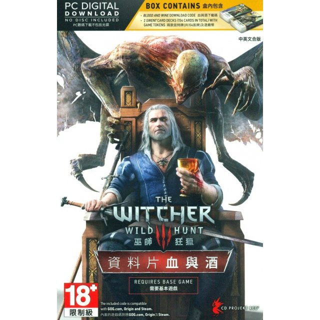 The Witcher 3: Wild Hunt - Blood and Wine Expansion Pack (Download Code)