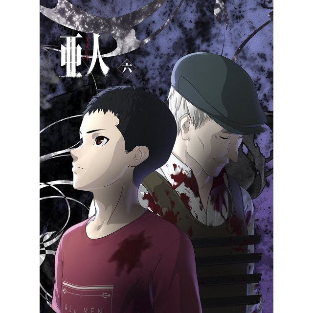 Ajin: Demi-Human Vol.6 [Limited Edition]