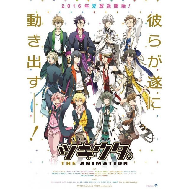 Tsukiuta - The Animation Main Theme Song [Limited Edition]