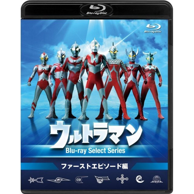 Ultraman Blu-Ray Select Series First Episode Hen