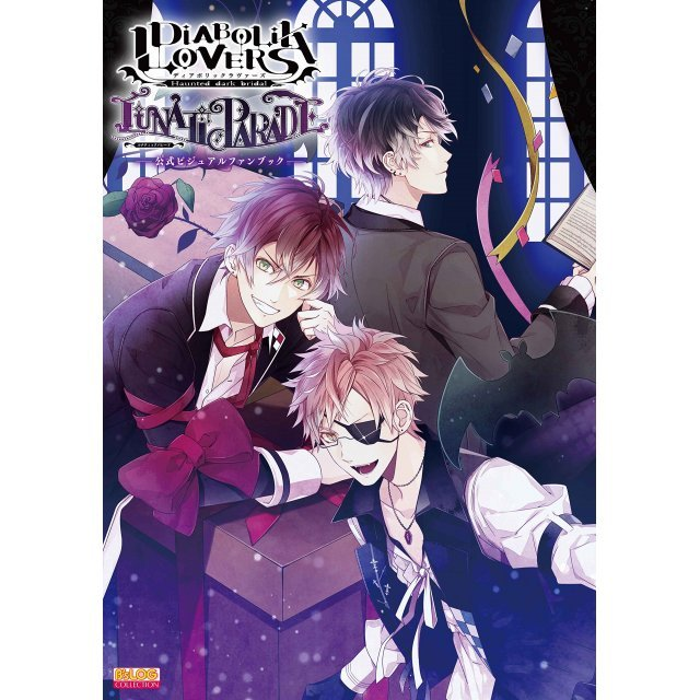 Diabolik Lovers Lunatic Parade Official Fan Book