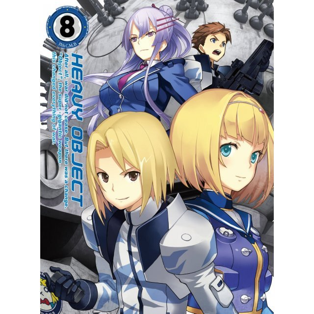 Heavy Object Vol.8 [Blu-ray+CD Limited Edition]
