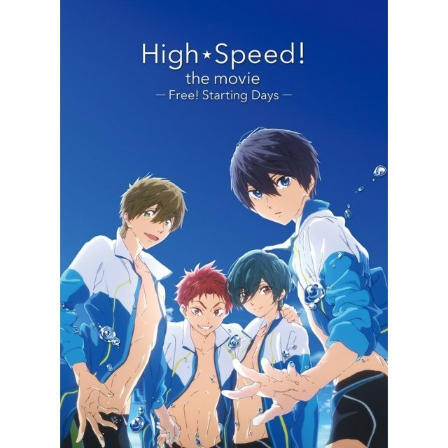 Theatrical Anime High Speed! - Free! Starting Days [Limited Edition]