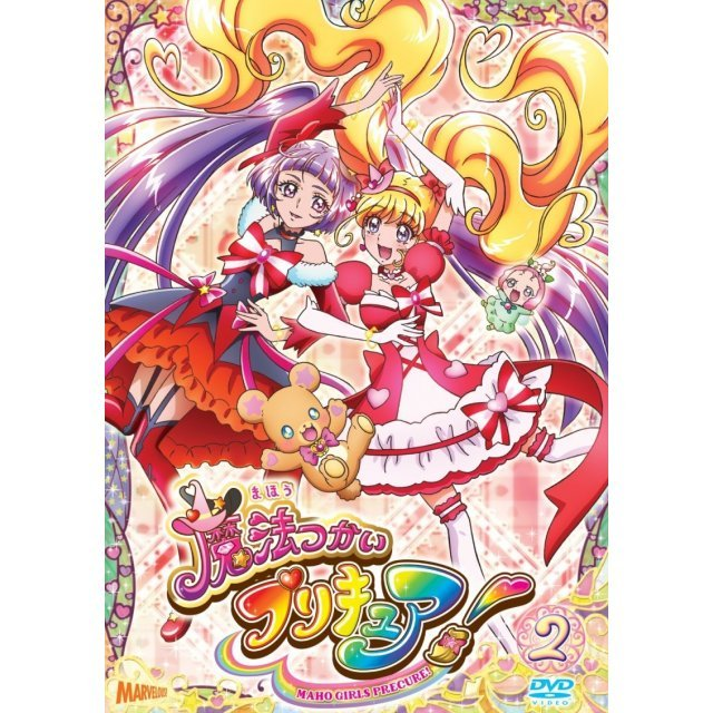 Maho Girls PreCure! Vol.2