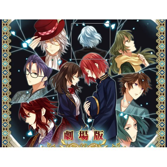 Meikoi Character Song Series Romanesque Record2 Vol.3