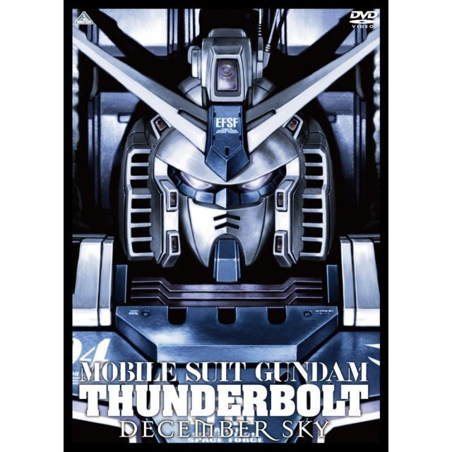 Mobile Suit Gundam Thunderbolt December Sky