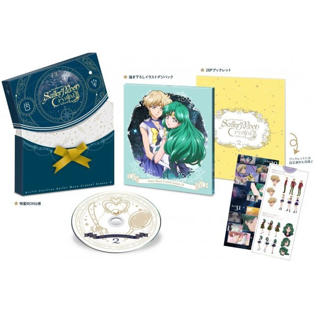 Pretty Guardian / Bishojo Senshi Sailor Moon Crystal Season 3 2 [Limited Edition]