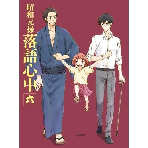 Showa Genroku Rakugo Shinju 6 [DVD+CD Limited Edition]