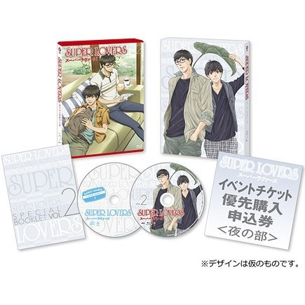 Super Lovers Vol.2 [Blu-ray+CD Limited Edition]