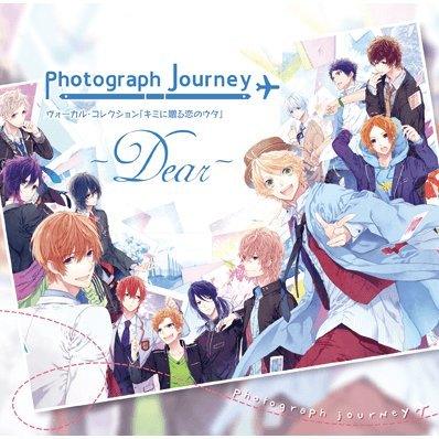 Photograph Journey Vocal Collection Kimi Ni Okuru Koi No Uta - Dear