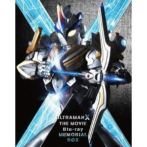 Here It Comes! Our Ultraman - Ultraman X [Blu-ray Memorial Box Limited Edition]