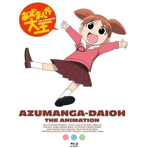 Azumanga Daioh Blu-ray Box [5Blu-ray+2CD Limited Edition]