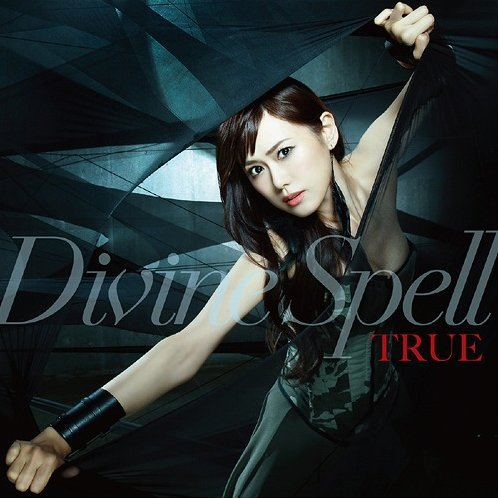 Divine Spell (Regalia The Three Sacred Stars Intro Theme)