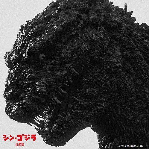 Banana Godzilla-resurgence-shin-godzilla-ongaku-shu-477295.1