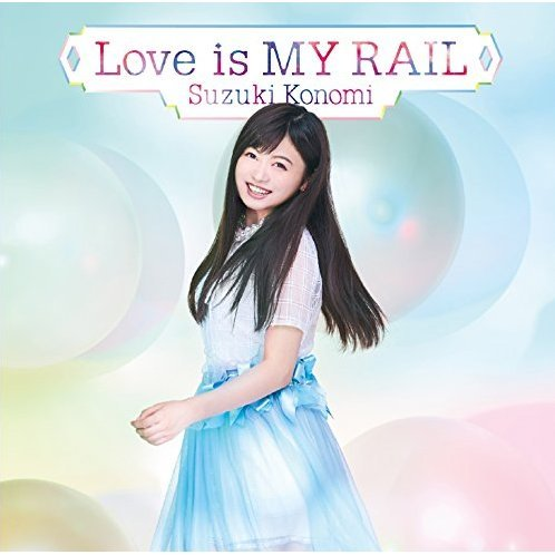 Love Is My Rail (Ange Vierge Intro Theme) [CD+DVD Limited Edition]