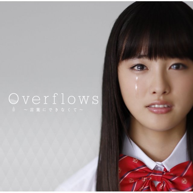 Overflows - Kotoba Ni Dekinakute [CD+DVD Limited Edition]