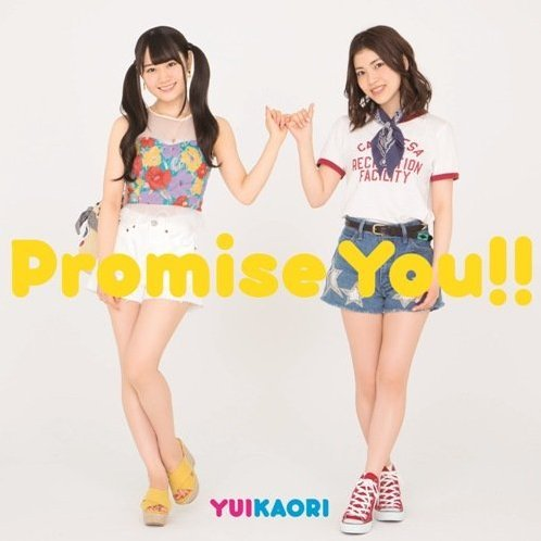 Promise You [CD+DVD Limited Pressing]