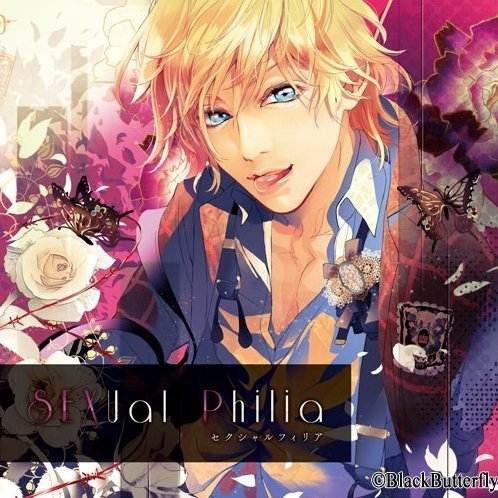 Sexual Philia Vol.1 - Tokio