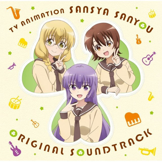 Three Leaves, Three Colors / Sansha Sanyo Original Soundtrack