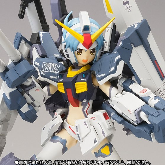 Armor Girls Project MS Girl Gundam Mk-II (A.E.U.G)