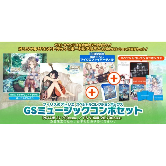 Atelier Firis: Fushigi na Tabi no Renkinjutsushi [Special Collection Box GS Music Combo Set]