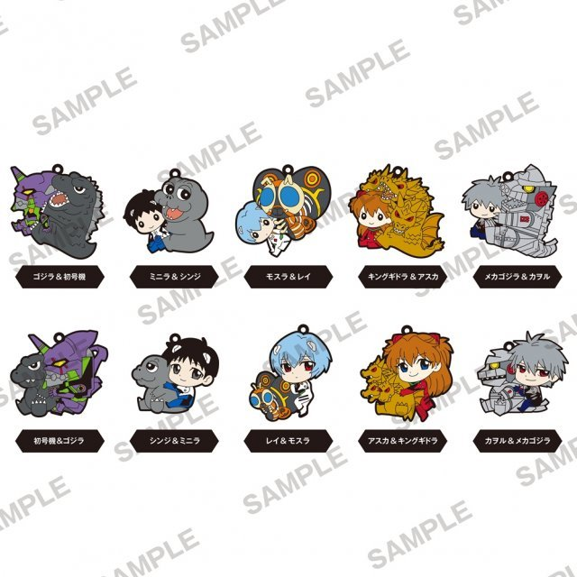 Godzilla vs. Evangelion PitaColle Rubber Strap (Set of 10 pieces)