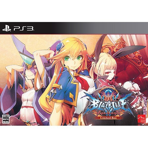 Blazblue Centralfiction [Limited Box Famitsu DX Pack 3D Crystal Set]