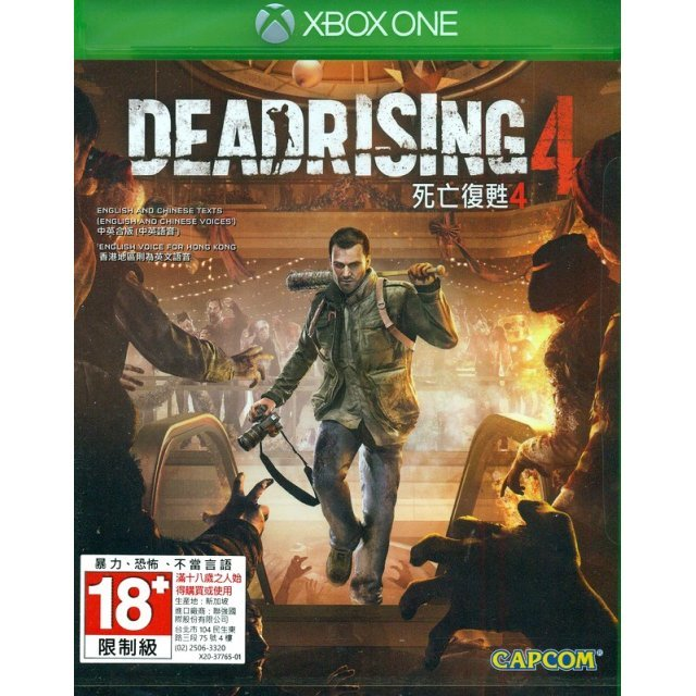 Dead Rising 4 (Chinese Subs)