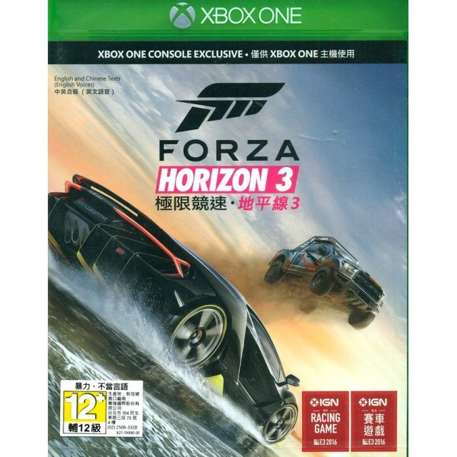 Forza Horizon 3 (Chinese Subs)