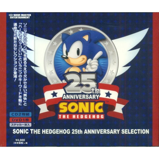 Sonic The Hedgehog 25th Anniversary Selection [2CD+DVD]