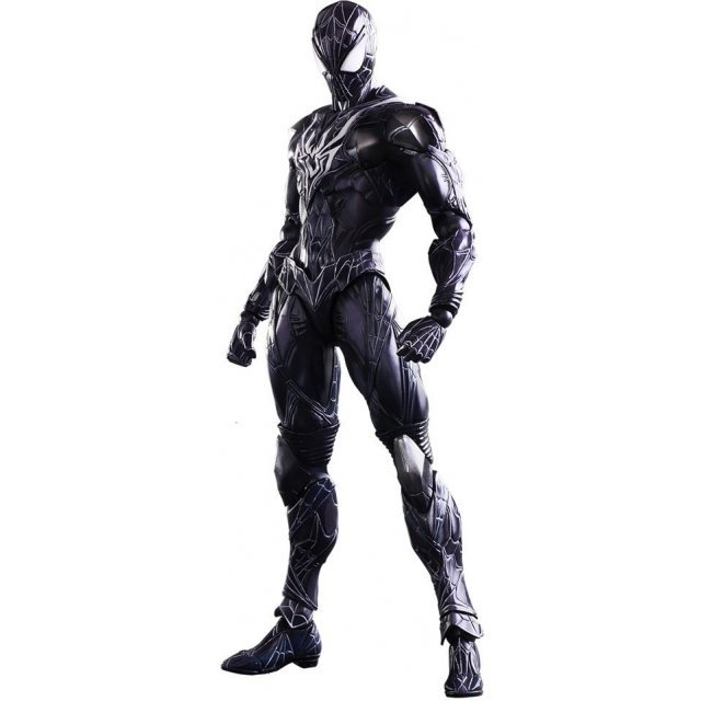 Marvel Universe Variant Play Arts Kai Spider-Man: Spider-Man Limited Color Ver.