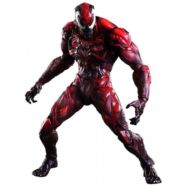 Marvel Universe Variant Play Arts Kai Spider-Man: Venom Limited Color Ver.