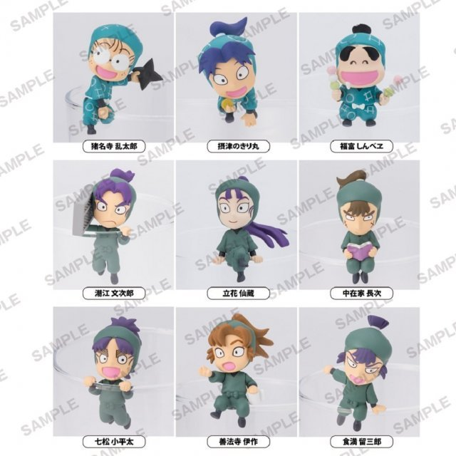 PUTITTO Series Nintama Rantaro (Set of 9 pieces)