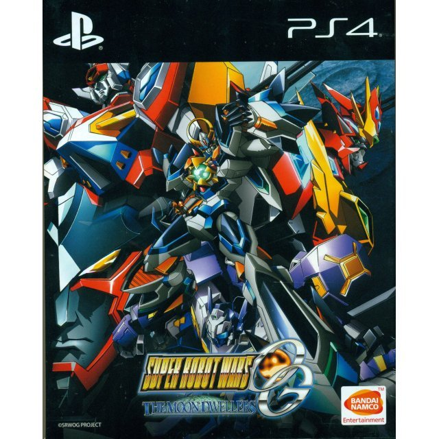 Super Robot Wars OG: The Moon Dwellers [Collector's Edition] (English)
