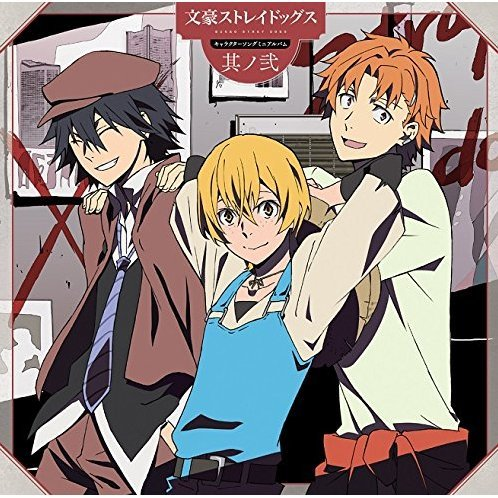 Bungo Stray Dog - Character Song Mini Album Vol.2