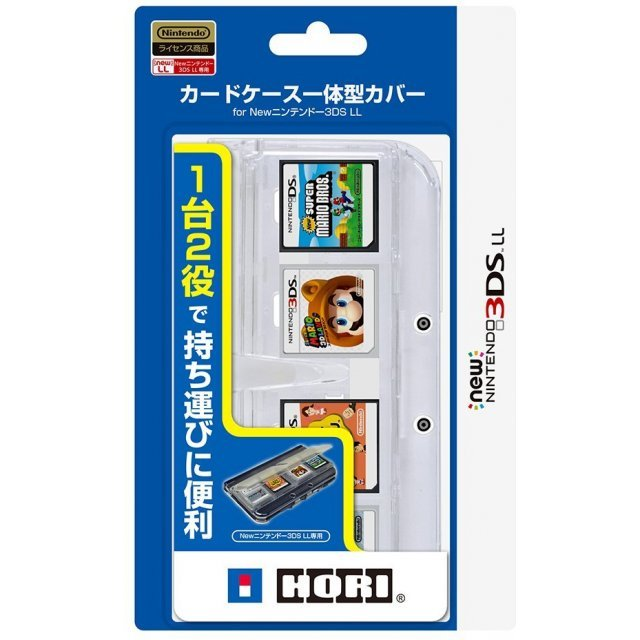 Card Case Cover for New 3DS LL