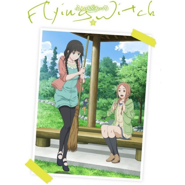 Flying Witch Vol.3