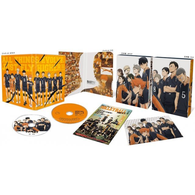 Haikyu Second Season Vol.9 [Blu-ray+CD]