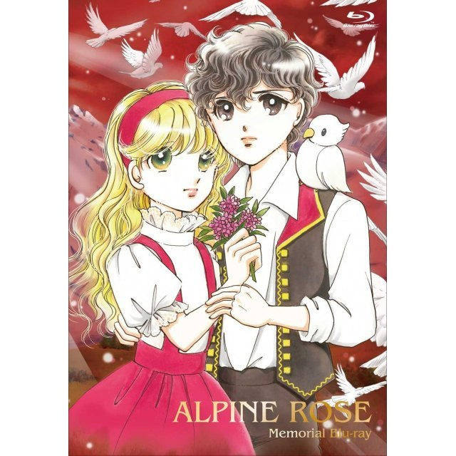 Hono No Alpen Rose Judi And Randi Memorial Blu-ray